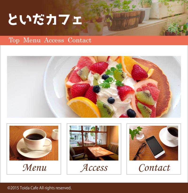 sample_web1
